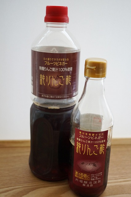 純りんご酢4